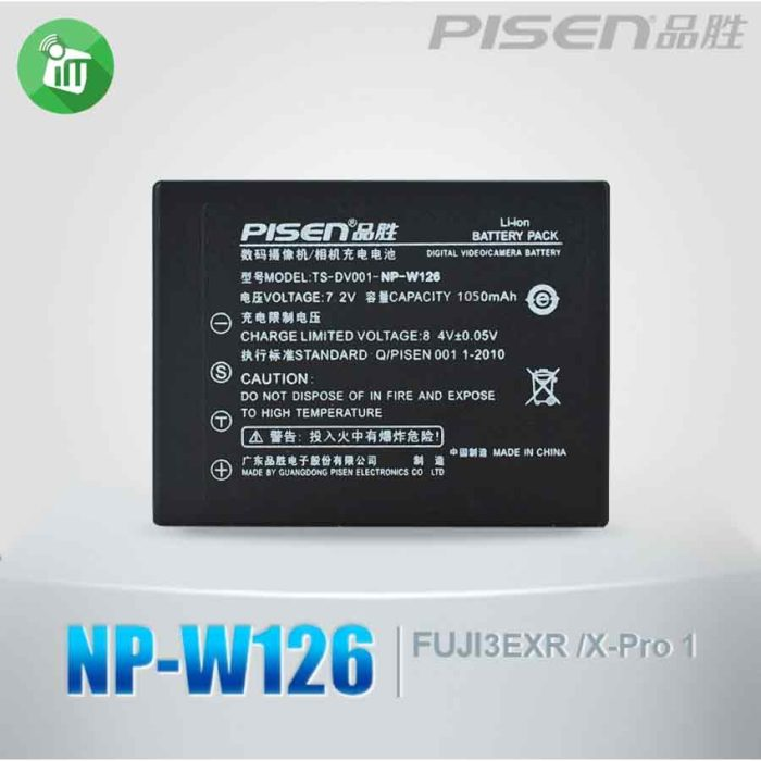 Pisen NP-W126 Camera Battery Charger for Fuji (3)