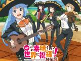 Revelan un Nuevo CD de las Canciones de la Película de Kono Subarashii Sekai ni Shukufuku o! Kurenai Densetsu
