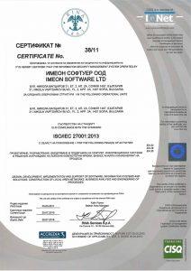 Imeon_ISO_27001_2013_29.07