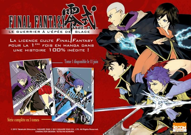 lecture_final-fantasy-type-0_manga-sortie_presentation