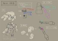 [Event] PGW 2015 - NieR Automata - screenshot - 15