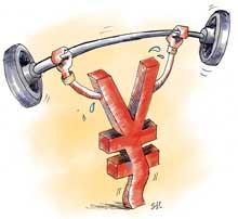 Will the Renminbi Rule?
