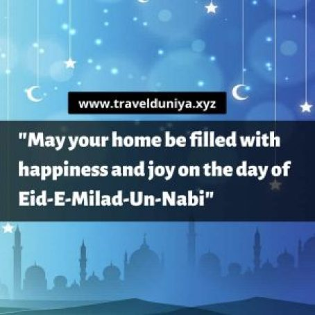 Happy Eid Milad un Nabi Wishes