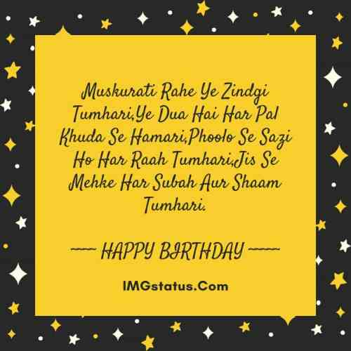 Birthday Wishes in Hindi for Images