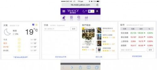 yahoo-mobile-website-3