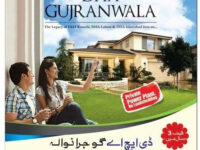 DHA Gujranwala chapter