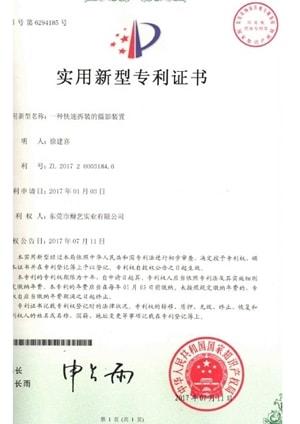 Certificate 10