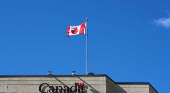 Édifice Canada