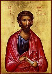 Iakovos Alfaiou