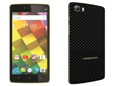 Videocon Cube 3 available via offline stores