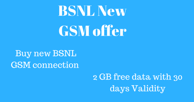 BSNL Offers 2GB Free Data