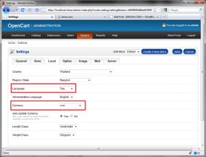 Set default currency and language in Opencart