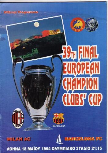 1994europeancupfinal