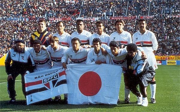 big_sao-paulo-1993-01