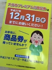 IMG_8289