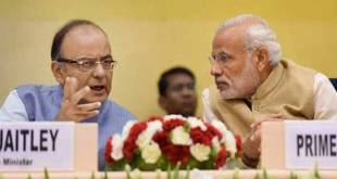 File Picture Courtesy : India Today
