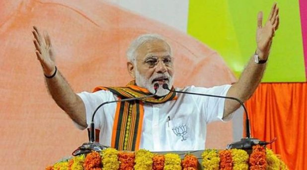 File Picture Courtesy : indianexpress.com