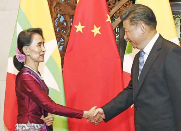 File Picture Courtesy : The Myanmar Times