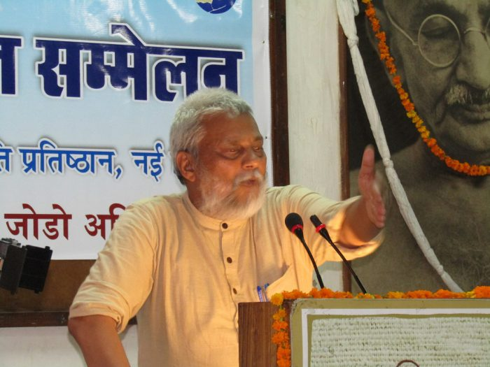 Rajendra Singh speaking at a conference on water