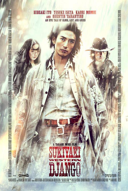 Poster do filme Sukiyaki Western Django
