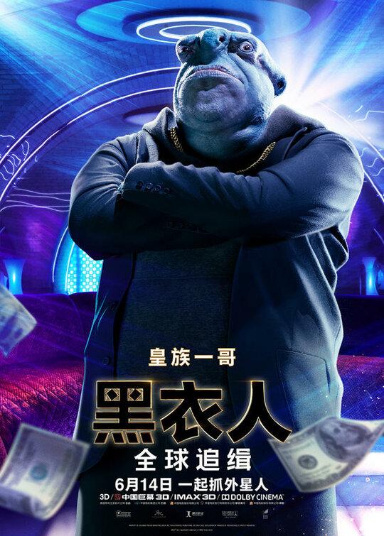 Men in Black International Movie Poster