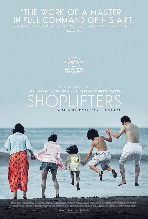 Manbiki kazoku Movie Poster