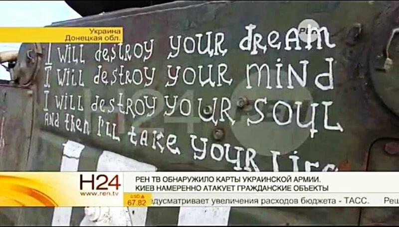 Saker-Ukraine