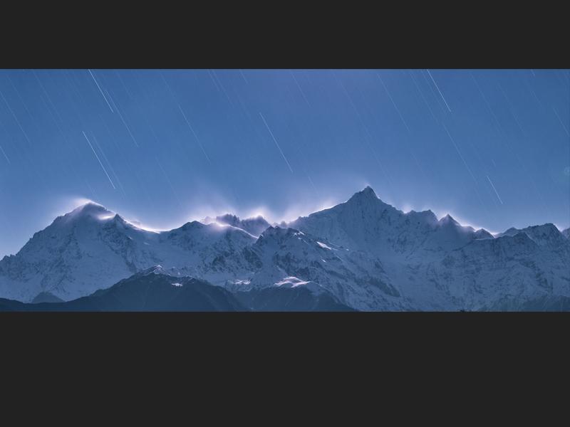 Star Track in Kawakarpo