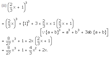 rs-aggarwal-class-9-solutions-polynomials-2i-q1-3