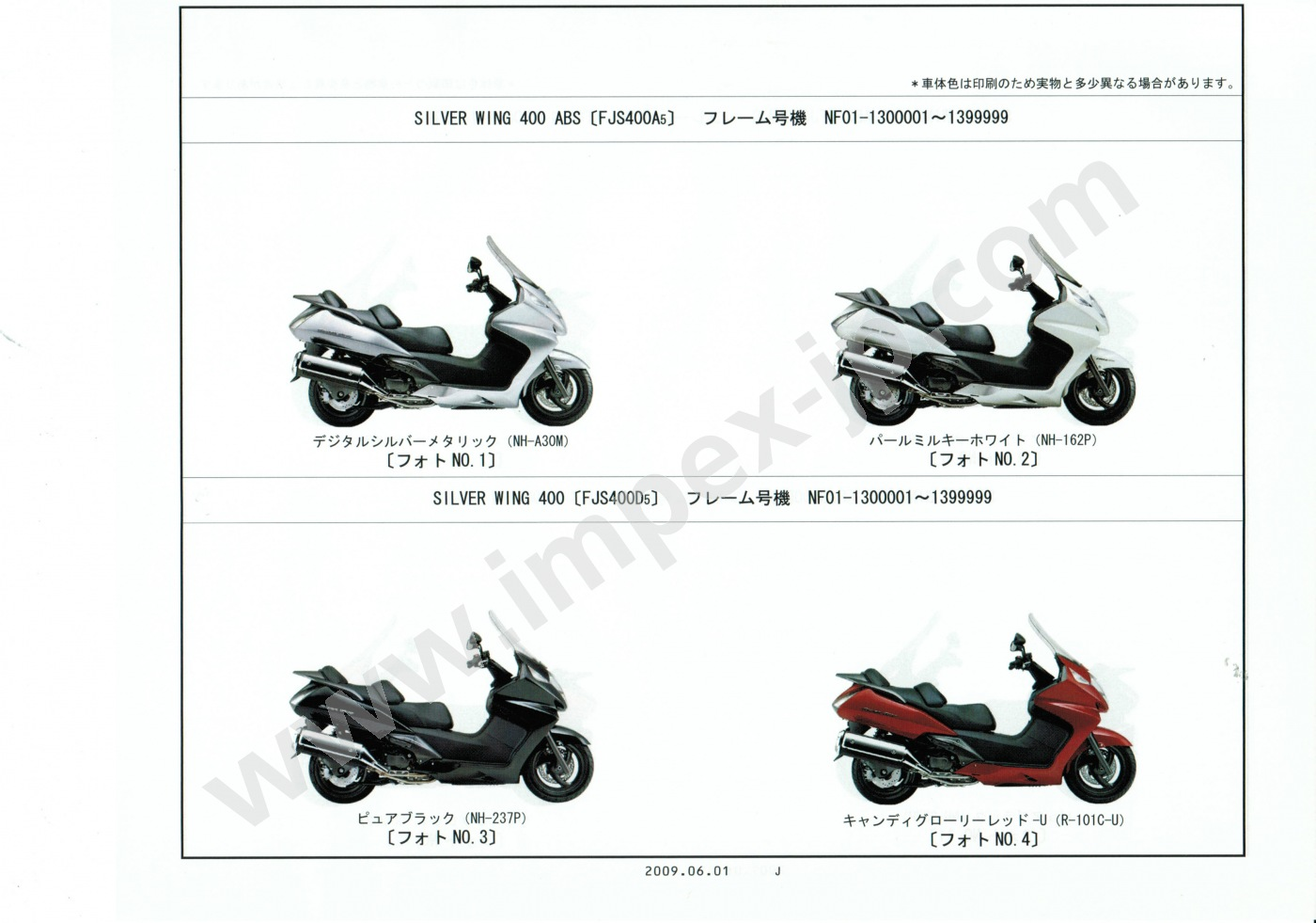 Search Results For Honda Vt600cd Shadow Vlx Deluxe