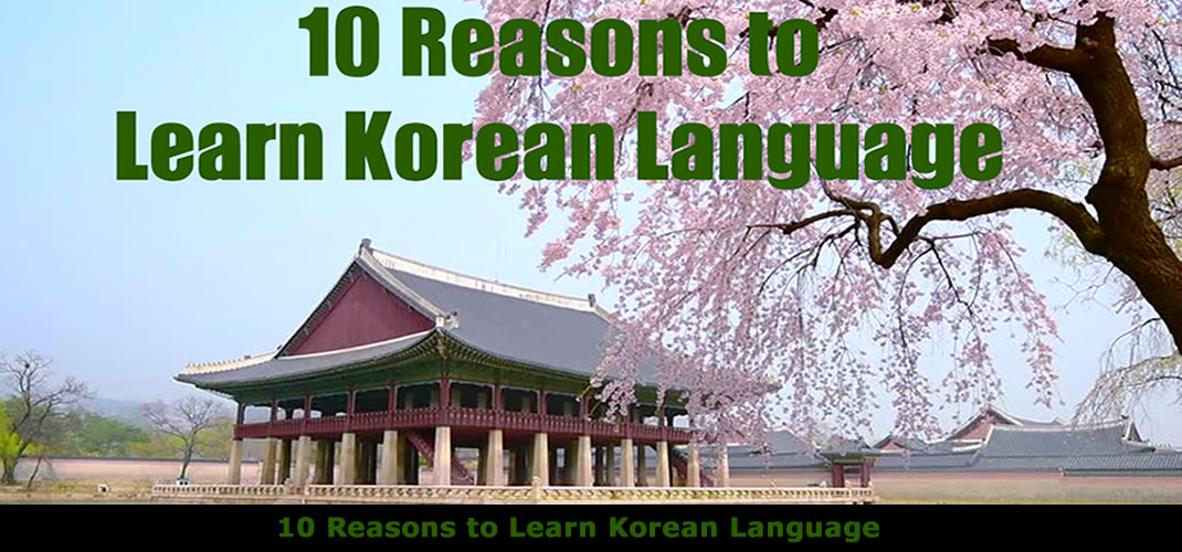 10 Reasons Learn Korean Language