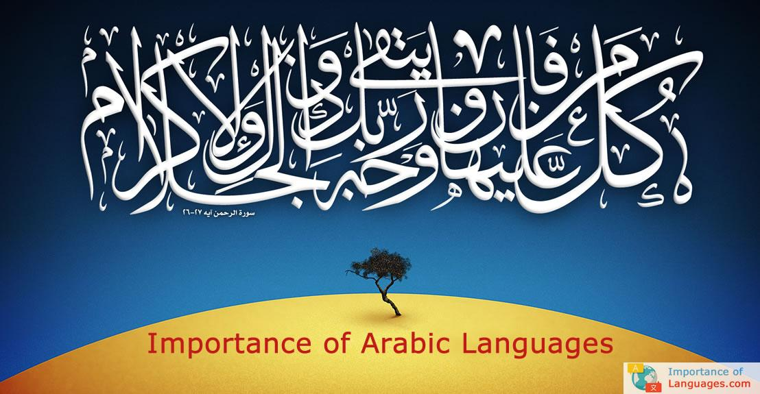 Importance of the Arabic Language