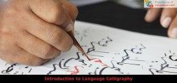 Introduction Language Calligraphy