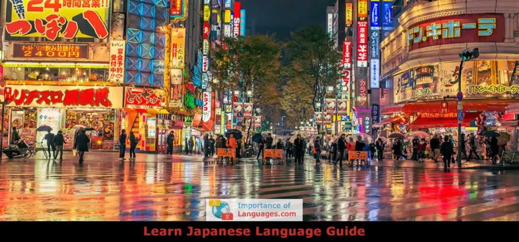 learn japanese language