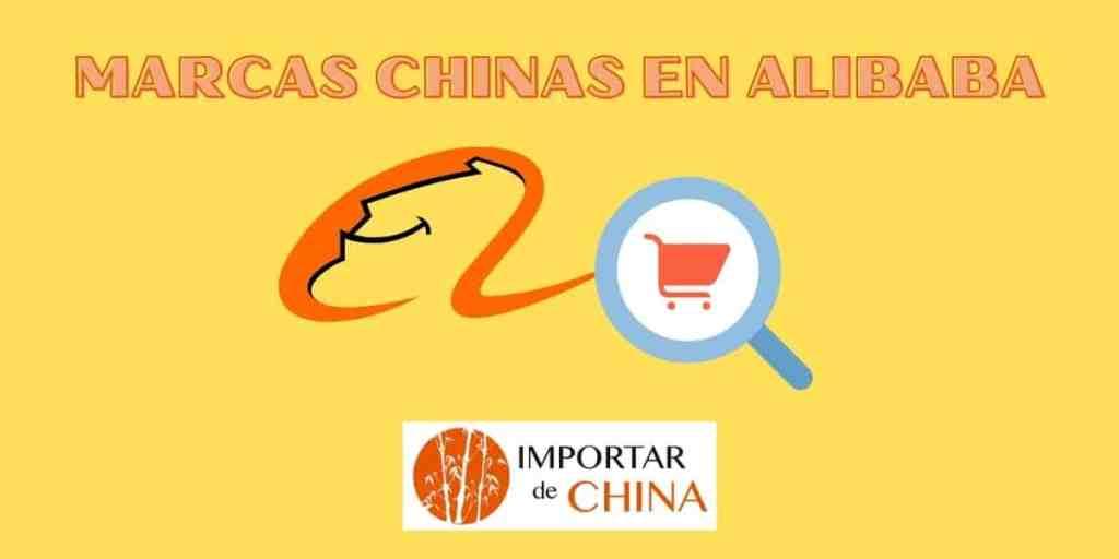 Marcas chinas en Alibaba