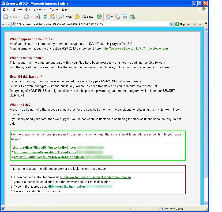 Windows-tesla_crypt