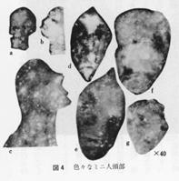 okamura4-6-6
