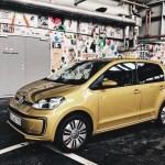 e-mobility in Hamburg : der Selbsttest mit dem VW e-up!