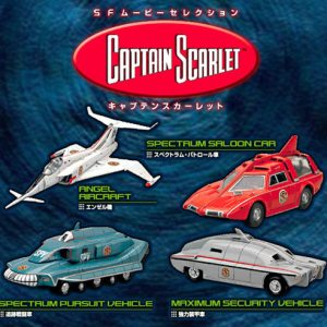 Captain Scarlet Vehicle Set – 5 Konami