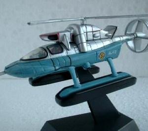 Captain Scarlet Spectrum Helicopter Konami