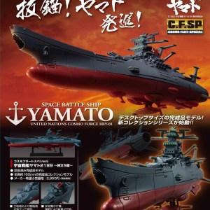 Yamato 2199 Cosmo Fleet Model Mega House