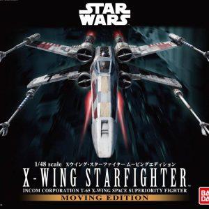 Star Wars X-Wing Fighter 1/48 Eletronic Model Kit BANDAI