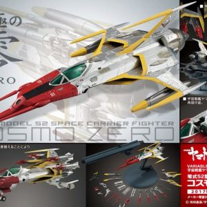 Yamato 2199 – 2202 Cosmo Zero Chogokin Bandai