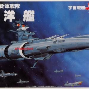Yamato EDF Battle Cruiser Bandai