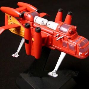 Thunderbirds Helijet Konami