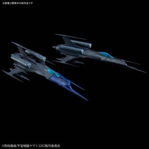 Yamato 2202 Cosmo Zero Black Bird set MC-12 Bandai