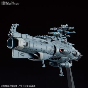 Yamato 2202 EDF Dreadnoght MC-13 Bandai
