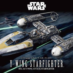 Y-Wing Fighter 1/72 Kit BANDAI