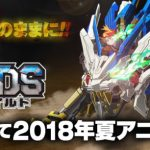 http://www.takaratomy.co.jp/products/zoids/