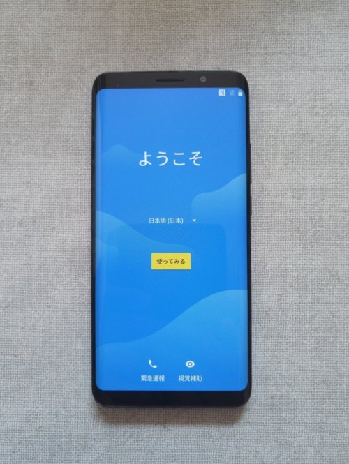 Elephone U Pro起動画面